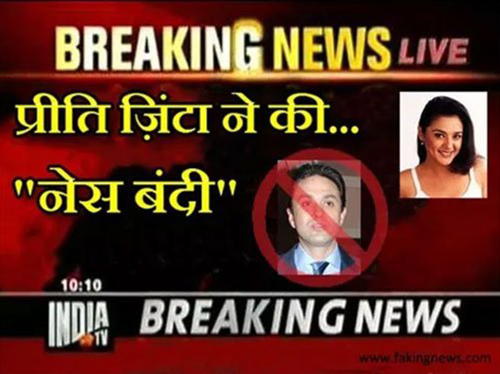 Simply Awesome News by India TV