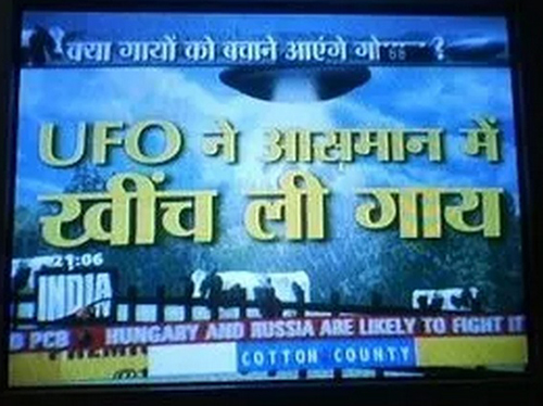 UFO Funny News by India TV
