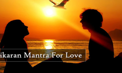 Wife Vashikaran Specialist in India