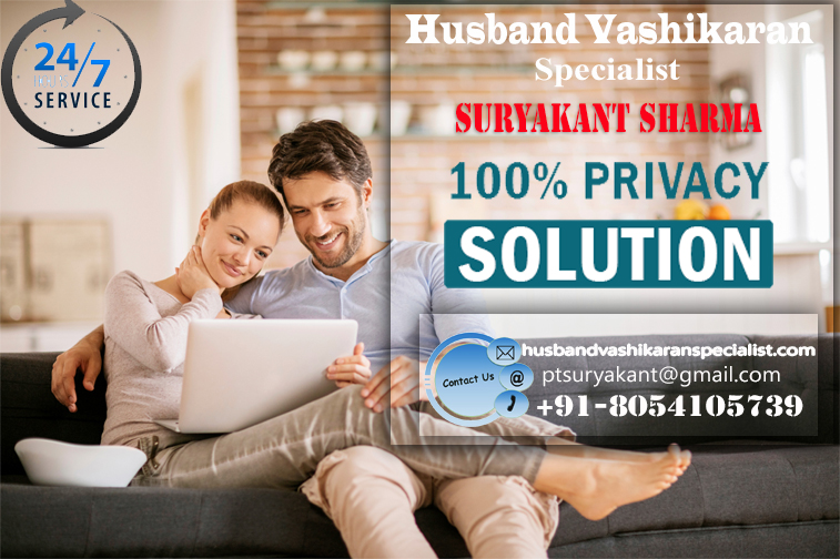 Best and Powerful Husband Vashikaran Mantra to Control Your Husband
