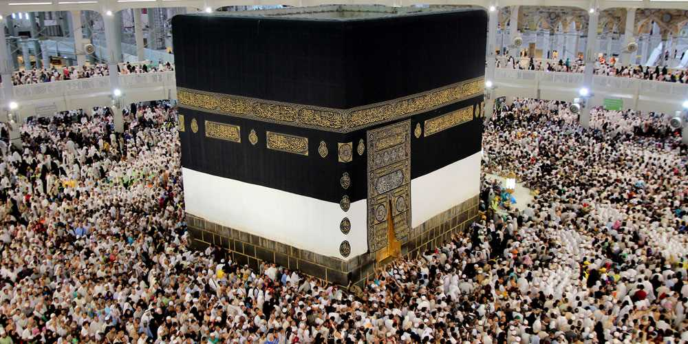 Complete Hajj Packages 2018