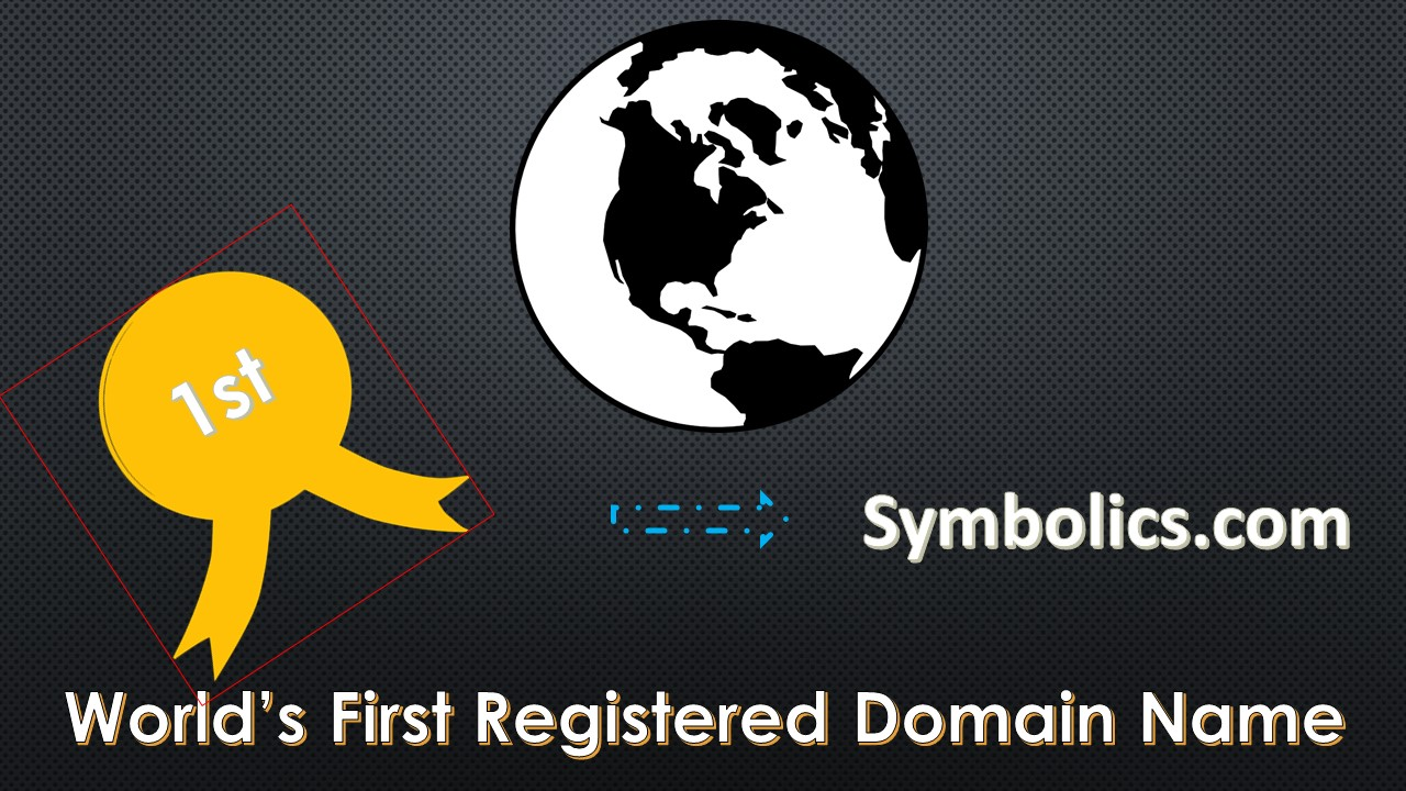 What Was The First Ever Registered Domain Name?