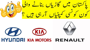FAW A CAR COMPANY IN PAKISTAN