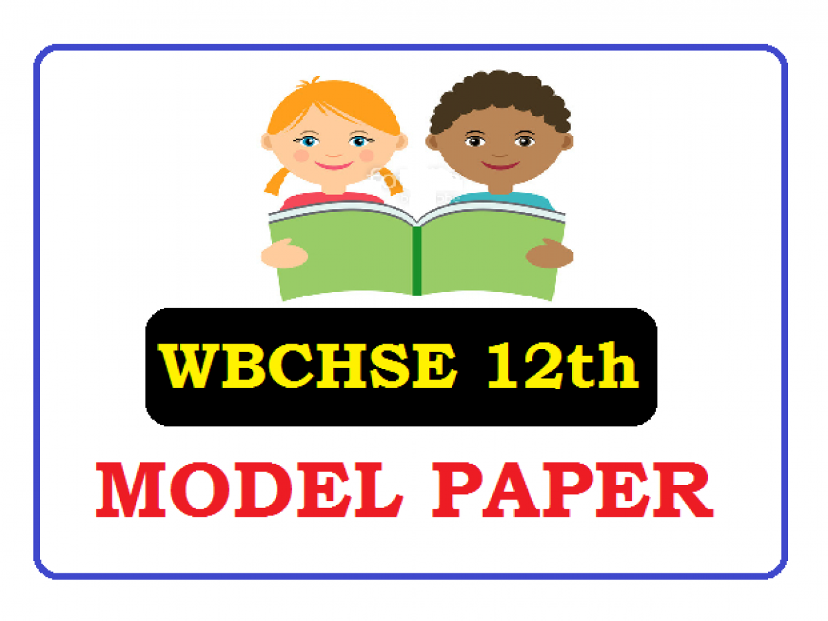 WB HS Class 12 Model Paper 2020 PDF Files For Students Exams Preparation