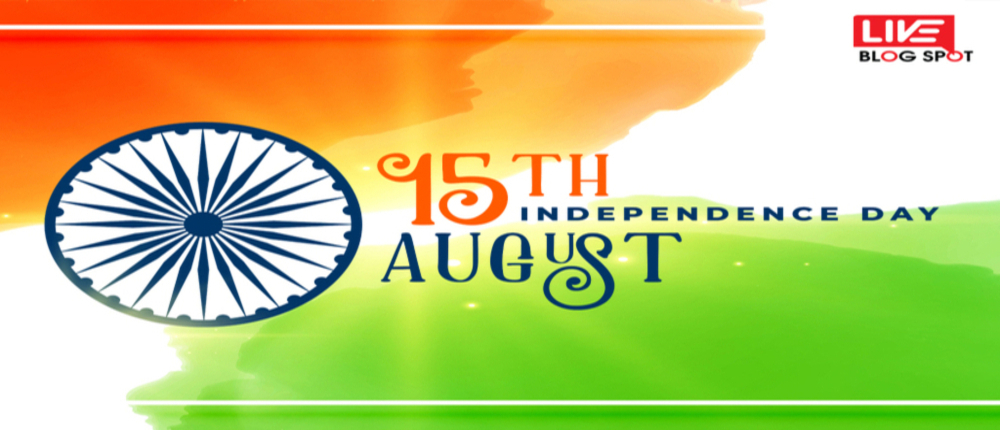 Benefits of Independence Day 2020 and Blogging