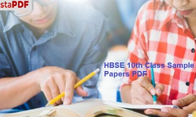 HBSE 10th class sample paper PDF