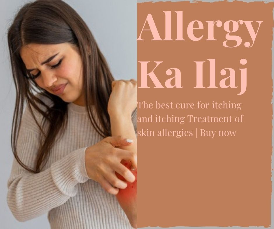 Best Herbal Treatment for Allergy Symptoms