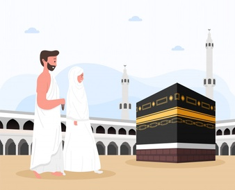 What Is The Cheapest Way To Perform The Umrah In Ramadan?